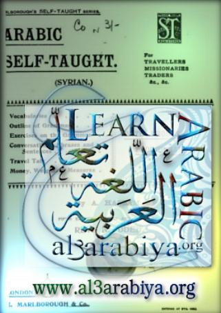 Arabic self-taught (Syrian)