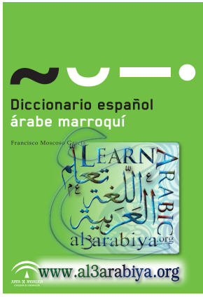 dictionary-spanish-moroccan