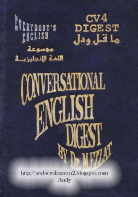 english-arabic-convertation
