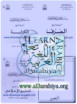 imam-university