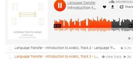 language transfer introduction to arabic
