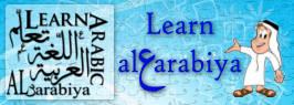 Logo Al3arabiya.org
