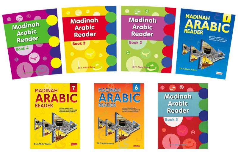 Madinh arabic reader