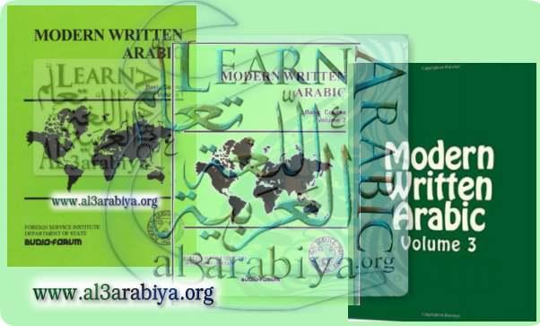 modern-written-arabic