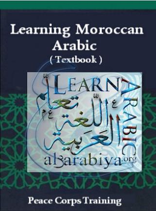 peace-corp-learning-moroccan-arabic