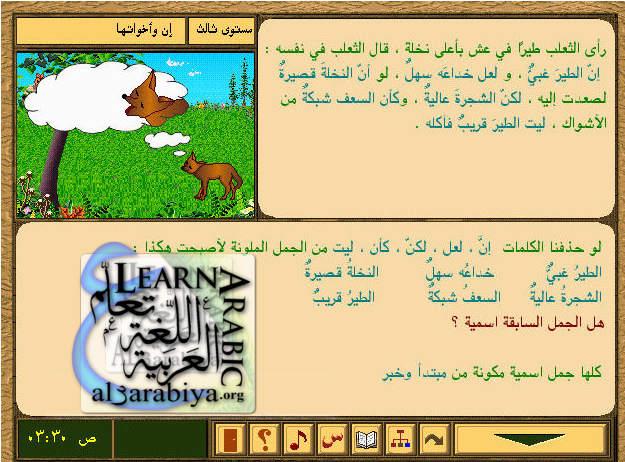 sakher-grammar-pic1