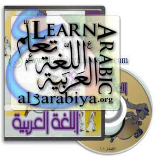 sakher-grammar